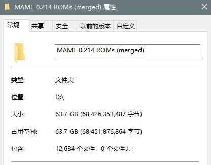 《MAME 0.214 ROMs (merged) 街机 合集百度网盘下载 63.7GB》
