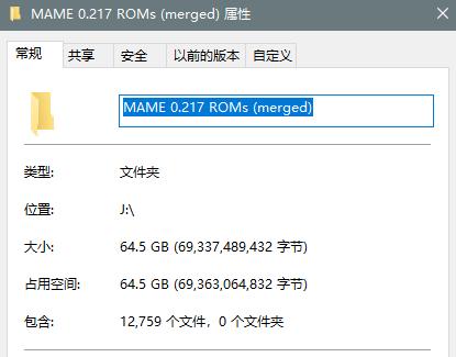 《MAME 0.217 ROMs (merged) 街机合集 百度网盘下载 64.5GB》
