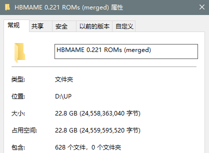 《HBMAME 0.221 ROMs (merged) 模拟器街机ROM合集 百度网盘 天翼云盘下载 22.8GB》